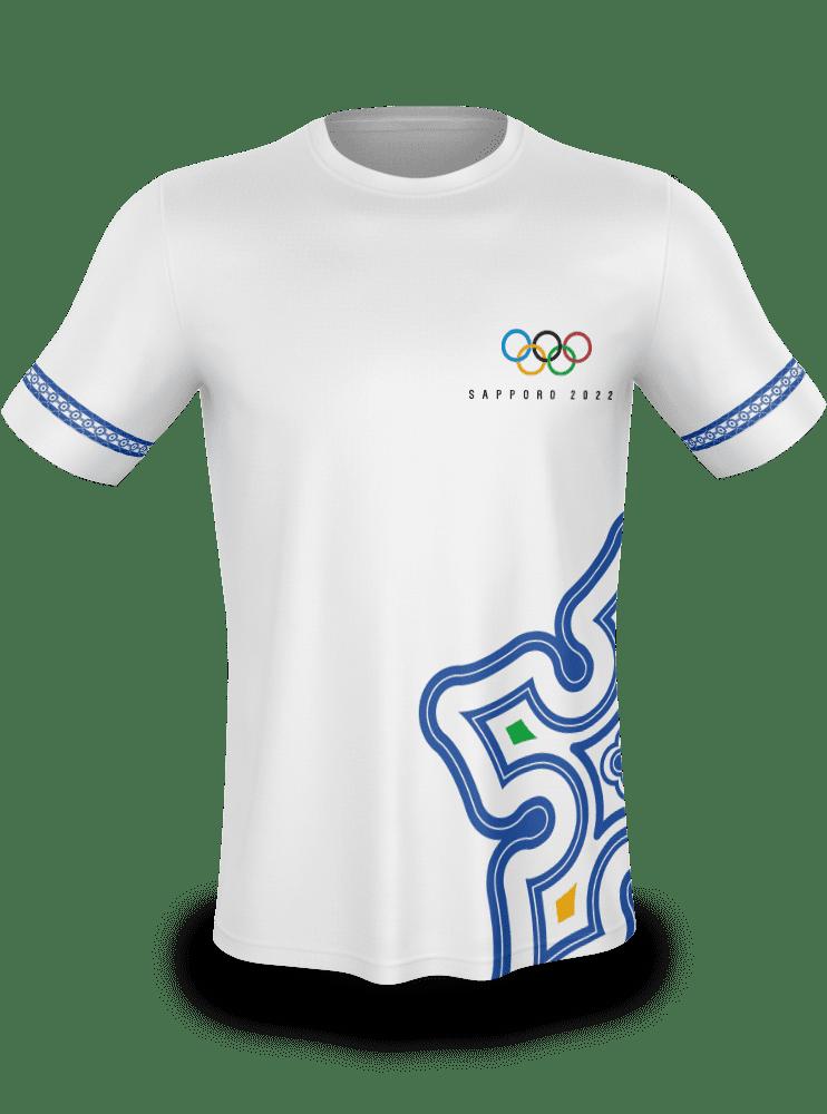White Shirt Design