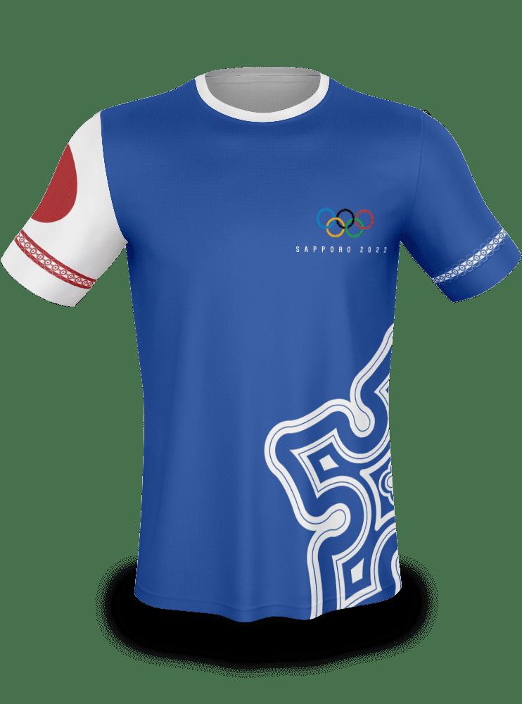 Blue Shirt Design