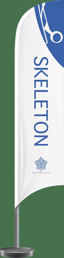 Event flag for Skeleton